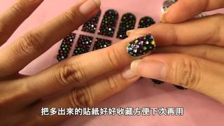 DIY Home Nail Treament Tutorial  DIY自家美甲教學