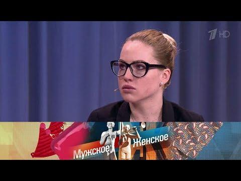 Мужское / Женское - Уступи даме место.  Выпуск от 06.06.2017 - DomaVideo.Ru