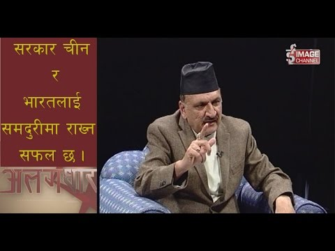 Alagdhar - Interview with Dr.Prakash Sharan Mahat\डा.प्रकाश शरण महत