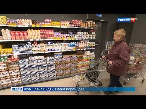 """Сюжет на телеканале """"Россия 1"""" о распространении ЭВС на готовую молочную продукцию"""