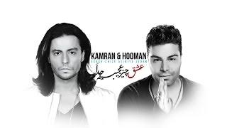 Eshgh Chize Ajibiye Jedan Music Video Kamran Hooman Band