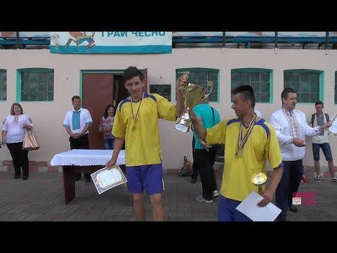 Спорт. Вишиванка. Країна щаслива. Агроосвіта - це перспектива. 17.05.2018. Снятин - DomaVideo.Ru