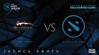 Not Today vs Sacola de lixo, Kiev Major Quals Юж.Америка [exelle]