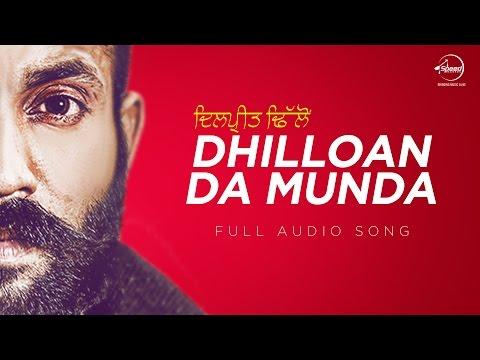 Dhilloan Da Munda ( Full Audio Song ) | 8 Kartoos