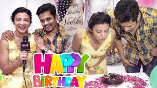 Download Video Exclusive: SUHASI DHAMI Celebrates Her Birthday With Hubby Jaysheel & Telly Reporter MP3 3GP MP4
