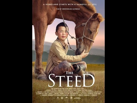 The Steed English Trailer