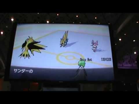 Pokemon VGC 2014 World Championships - Kumabe Daichi vs Steve Edgson Game 3 (видео)