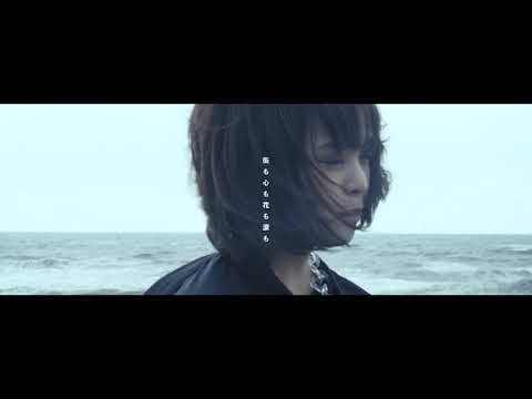 , title : 'Kaede(Negicco)「飛花落葉」 作詞・作曲・編曲 山崎ゆかり(空気公団)'