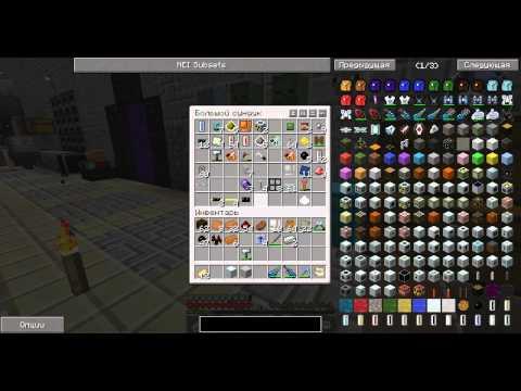 Как сделать закалённое железо в industrial craft 2 - Как ...