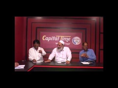 راجہ ضیا الحق ملک نوید اور شہزادہ خان ٹی وی شو میں  وڈیو دیکھنے کے لیے کلک کریں