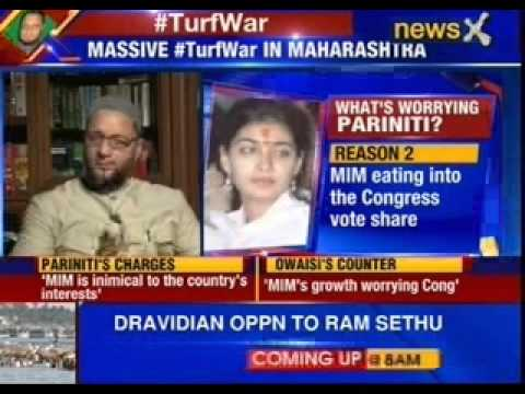 Video Shinde's daughter calls for ban on MIM download in MP3, 3GP, MP4, WEBM, AVI, FLV January 2017