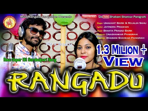 Video Rangadu, New Oriya song, Singer-Umakant Barik & Rojalin Sahu, Music-Bhakta Prasad Barik download in MP3, 3GP, MP4, WEBM, AVI, FLV January 2017