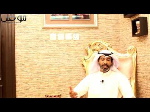 قصيدة عاتبتهم للشاعر عماش الحربي