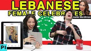 Video Lebanese Female Celebrities • Like, DM, Unfollow MP3, 3GP, MP4, WEBM, AVI, FLV September 2019