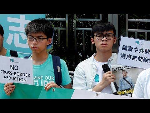 Χονγκ Κονγκ: «Με απήγαγε το Πεκίνο», καταγγέλλει βιβλιοπώλης
