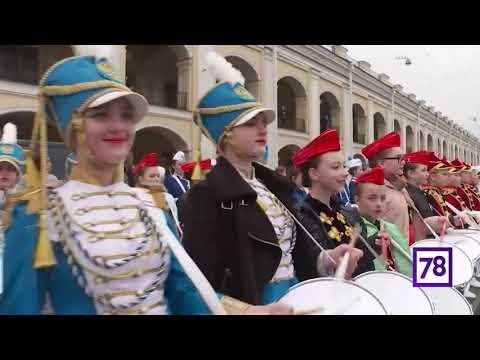 "репетиция ""Парада барабанщиков"" - 78 канал"