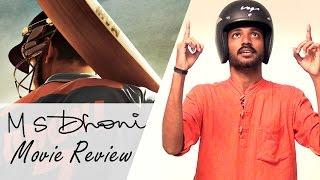 MS Dhoni Review – Dhoni Is a True Superstar In Tamil nadu! Kollywood News 30/09/2016 Tamil Cinema Online