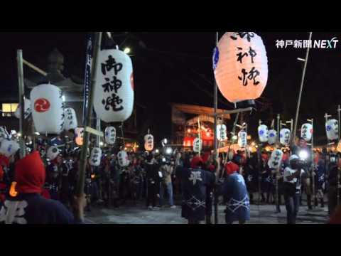 豪快に提灯練り 姫路・魚吹八幡神社