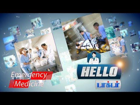 Hello Doctor [Epi 638]