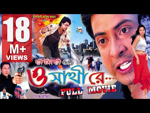 Amazon Obhijaan New Bengali Full Movie 720p HDRip for free