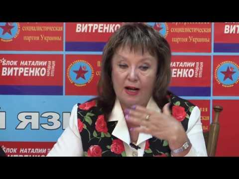 Наталия Витренко осудила Петра Симоненко и КПУ за развал левого движения