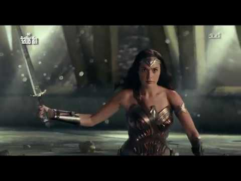 Justice League  - TV Spot 30 Sec