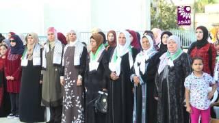 حفل تكريم طلبة الثانوية العامة في قرية كفر جمال جنوب طولكرم