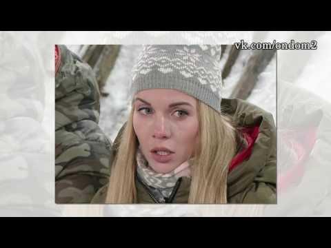 Гозиас сошла с ума, Бузова обкололась! Новости дома 2 эфир от 11 января, день 4629 (видео)