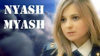 Download Lagu Enjoykin — Nyash Myash Mp3