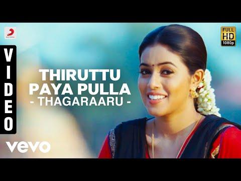 Download Thagaraaru - Thiruttu Paya Pulla Video | Arulnitdhi, Poorna | Dharan Kumar HD Mp4 3GP Video and MP3