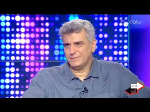 """Ο Κυριακίδης για τα """"σποτ"""" των Λούλη και Παπαδόπουλου   29/05/2020   ΕΡΤ"""
