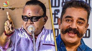 Video Radha Ravi Funny Speech | Kamal Hassan MP3, 3GP, MP4, WEBM, AVI, FLV Juni 2018
