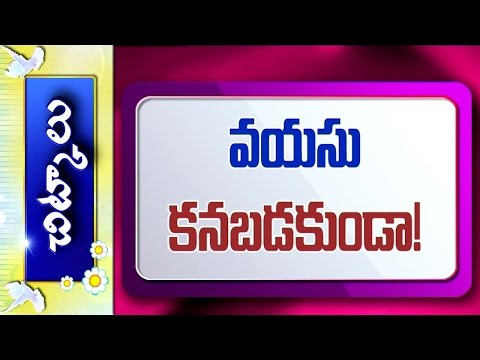 Egg-And-Carrot-Are-Useful-For-Looks-As-Young-Vanitha-Nestam-Chitkalu-Vanitha-TV