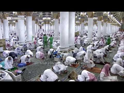 صلاة التهجد من المسجد النبوي | ليلة 28 رمضان 1442هـ