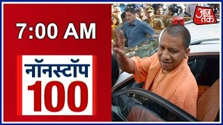 Video Non Stop 100: UP School Asks Students To Get 'Yogi Adityanath Haircut', Parents Protests MP3, 3GP, MP4, WEBM, AVI, FLV Juli 2018