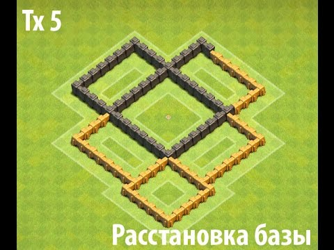 База на 5 тх в clash - 01f