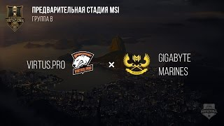 Virtus.pro VS Gigabyte Marines – MSI 2017 Play In. День 4: Игра 5. / LCL