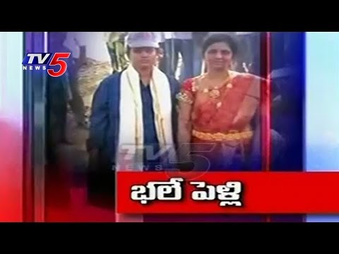 Variety Marriage Tradition In West Godavari District | Exclusive