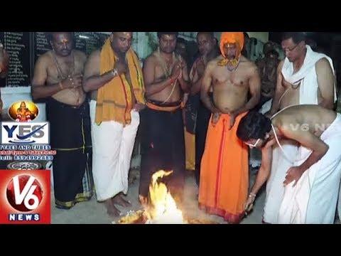 Ayyappa Swamula Maha Padayatra Reaches Beechupally | Secunderabad To Sabarimala
