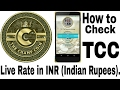 Thechampcoin Tcc Live Rate In Inr. How To Check Tcc Live Rate In Inr