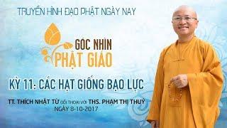 [LIVESTREAM] Góc nhìn Phật giáo: BẠO LỰC - NGUYÊN NHÂN VÀ GIẢI PHÁP