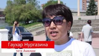 Благотворительный забег. Устькаменогорцы продолжают собирать средства для лечения малышки Амелии Садыковой
