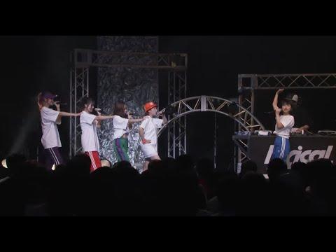 , title : '2019.09.13 lyrical school oneman live BE KIND REWIND at AKASAKA BLITZ【アンコール】'