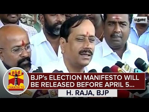 BJPs-Election-Manifesto-will-be-Released-before-April-5--H-Raja--Thanthi-TV