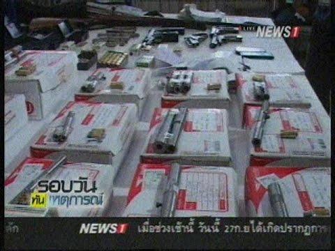 ขายปืนปากกา - 2014/09/27 ตำรวจกองปราบปรามจับกุมสองสามีภรรยาลักลอบค้าปืนไทยประดิษฐ์ผ่านโซเชียลมีเดีย Official...