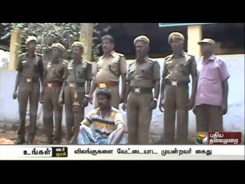 Poacher-arrested-at-Azhagarokoil-Madurai