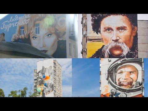 В Украине самые большие граффити в Харькове!