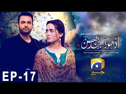 Adhoora Bandhan Episode 17