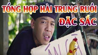 Video TRUNG RUỒI - TỔNG HỢP HÀI TRUNG RUỒI HAY NHẤT - Phim hài 2018 - Phim hài hay nhất 2018 MP3, 3GP, MP4, WEBM, AVI, FLV Mei 2019