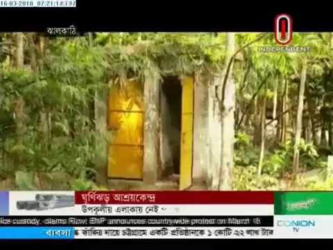 Lack of adequate shelter center in coastal areas (16-03-2018)